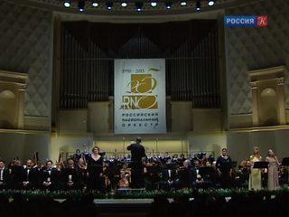 Новости культуры. Эфир от 27.09.2016 (10:00)