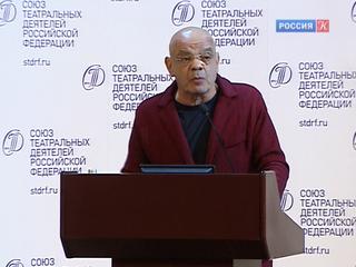 Новости культуры. Эфир от 24.10.2016 (23:30)