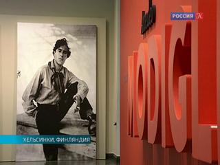 Новости культуры. Эфир от 26.10.2016 (15:00)