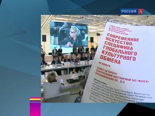 Новости культуры. Эфир от 01.12.2016 (10:00)