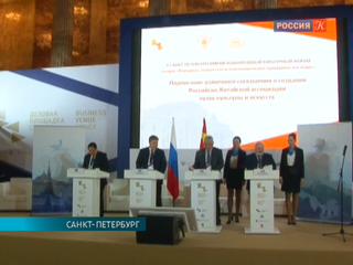 Новости культуры. Эфир от 02.12.2016 (10:00)
