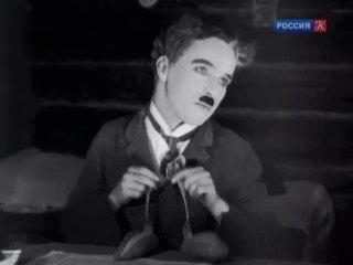 """Вспоминаем гениального Чарли Чаплина и его картину """"Золотая лихорадка"""""""