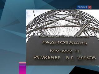 Новости культуры. Эфир от 13.01.2017 (10:00)