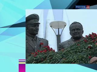 Новости культуры. Эфир от 12.01.2017 (23:30)