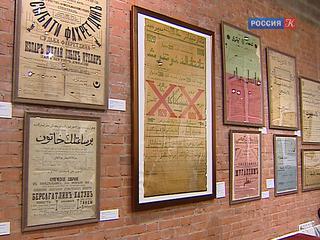 Новости культуры. Эфир от 13.01.2017 (19:30)