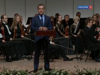 Новости культуры. Эфир от 16.01.2017 (23:30)