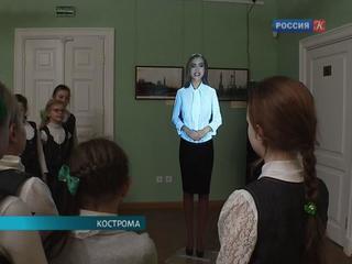 В Музее истории Костромского края появился виртуальный робот-экскурсовод