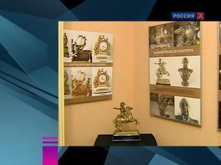 Новости культуры. Эфир от 20.01.2017 (10:00)