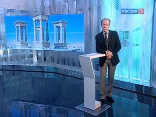 Новости культуры с Владиславом Флярковским. Эфир от 21.01.2017 (17:00)