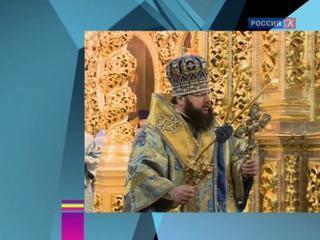 Новости культуры. Эфир от 15.02.2017 (15:00)