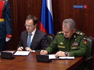 Владимир Мединский и Сергей Шойгу подписали соглашение о сотрудничестве
