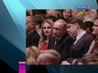 Новости культуры. Эфир от 17.02.2017 (23:30)