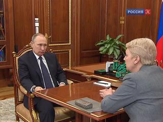 Новости культуры. Эфир от 20.02.2017 (19:30)