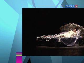 Новости культуры. Эфир от 22.02.2015 (23:40)
