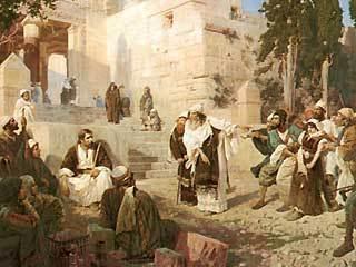 О проекте христос и грешница