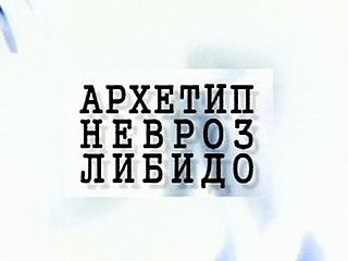 Отечественные Архивы Скачать