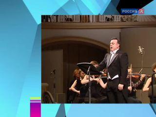 Новости культуры. Эфир от 23.05.2014 (10:00)