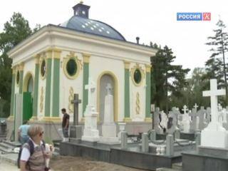 Новости культуры. Эфир от 29.07.2014 (23:00)