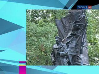 Новости культуры. Эфир от 22.08.2014 (19:00)