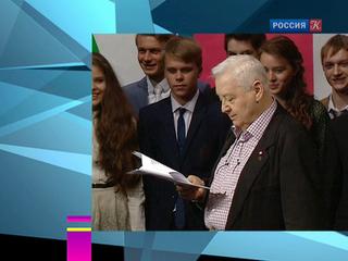 Новости культуры. Эфир от 29.08.2014 (23:00)