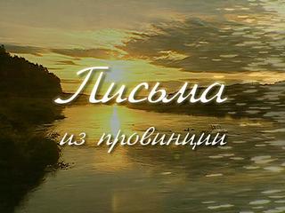Новости россии сегодня форум