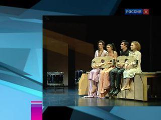 Новости культуры. Эфир от 10.09.2014 (23:30)