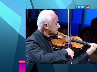 Новости культуры. Эфир от 16.09.2014 (23:40)