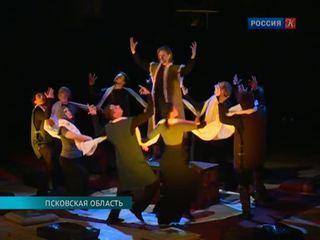 Новости культуры. Эфир от 17.09.2014 (19:00)