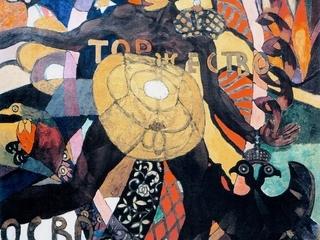 """Аристарх Лентулов """"Мир. Торжество. Освобождение"""", 1917"""