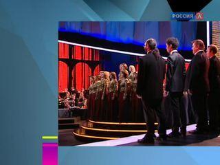 Новости культуры. Эфир от 26.09.2014 (19:00)