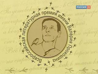 Новости культуры. Эфир от 21.10.2014 (15:00)