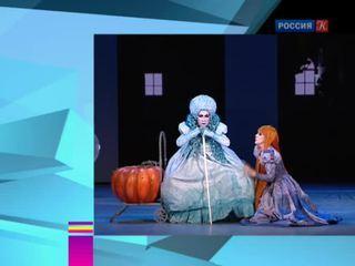 Новости культуры. Эфир от 22.10.2014 (23:10)