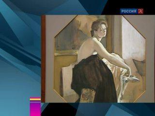 Новости культуры. Эфир от 23.10.2014 (10:00)