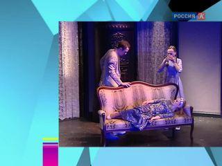 Новости культуры. Эфир от 28.10.2014 (15:00)