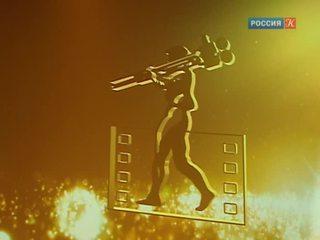Новости культуры. Эфир от 24.11.2014 (10:00)