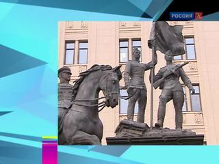 Новости культуры. Эфир от 16.12.2014 (15:00)