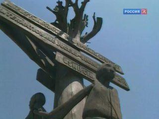 Новости культуры. Эфир от 27.01.2015 (15:00)