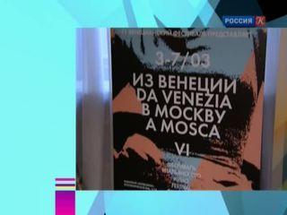 Новости культуры. Эфир от 03.03.2015 (15:00)