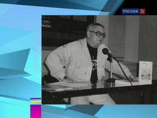 Новости культуры. Эфир от 04.03.2015 (23:00)