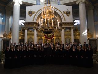 Московский Синодальный хор / Автор: Фото предоставлено Московским Синодальным хором