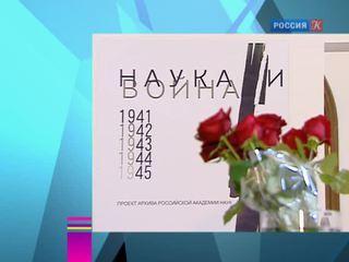Новости культуры. Эфир от 20.04.2015 (19:00)
