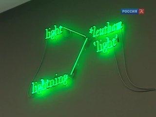 Новости культуры. Эфир от 23.04.2015 (10:00)