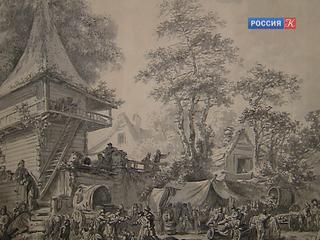Новости культуры. Эфир от 24.04.2015 (15:00)
