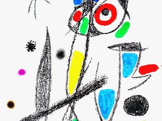 """Жоан Миро """"Гротескный куртизан"""" / Автор: Фото предоставлено Борисом Фридманом"""