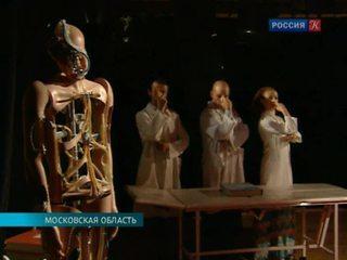 Новости культуры. Эфир от 20.05.2015 (15:00)