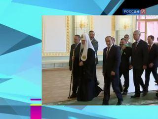 Новости культуры. Эфир от 27.07.2015 (23:00)