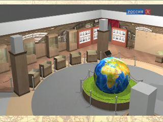 Новости культуры. Эфир от 29.07.2015 (15:00)