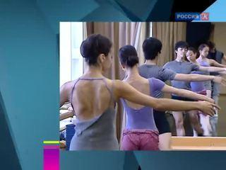 Новости культуры. Эфир от 29.07.2015 (19:00)