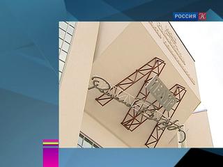 Новости культуры. Эфир от 03.08.2015 (10:00)