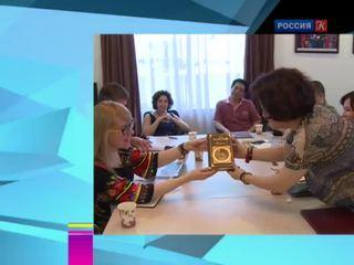 Новости культуры. Эфир от 04.09.2015 (15:00)